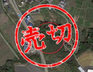 K-2 滋賀県【高圧】