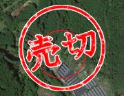 T-7 三重県【低圧】