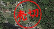 三重県志摩市