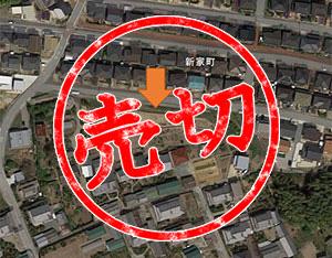 三重県津市
