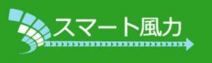 sk-logo-01%e9%9d%92%e8%89%b2