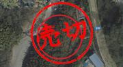 T-6 和歌山県【低圧】