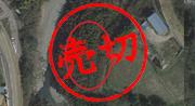 T-6-2 和歌山県【低圧】