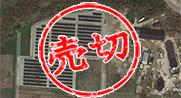石川県羽咋市