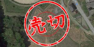 T-10 滋賀県【低圧】